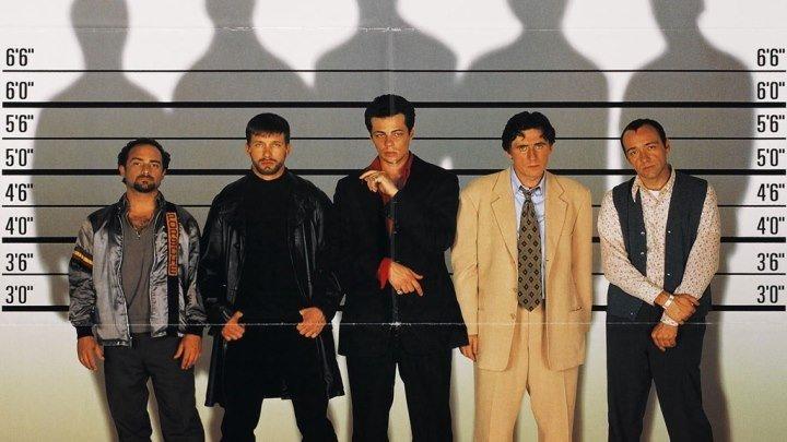 Подозрительные лица (1995) _ Триллер, драма, криминал
