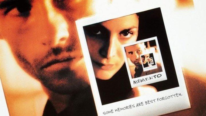 Помни (2000) _ Триллер, детектив, драма