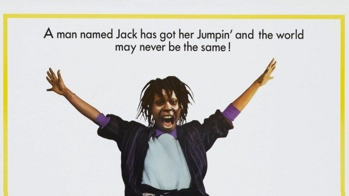 """Джек-попрыгунчик / Jumpin' Jack Flash"""