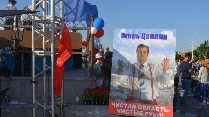 День выборов 2 Россия./ Комедия.✈
