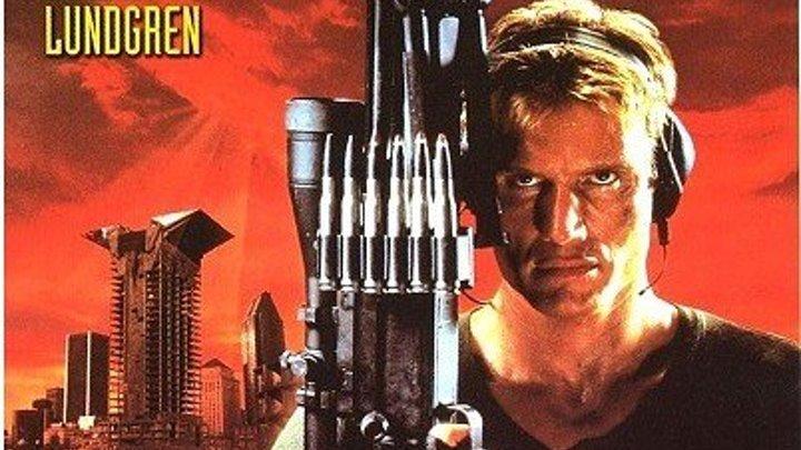 Под прицелом 1996 боевик, триллер