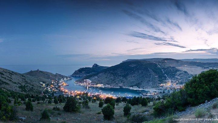 БАЛАКЛАВСКАЯ БУХТА, СЕВАСТОПОЛЬ. Balaclava bay, Sevastopol, Crimea