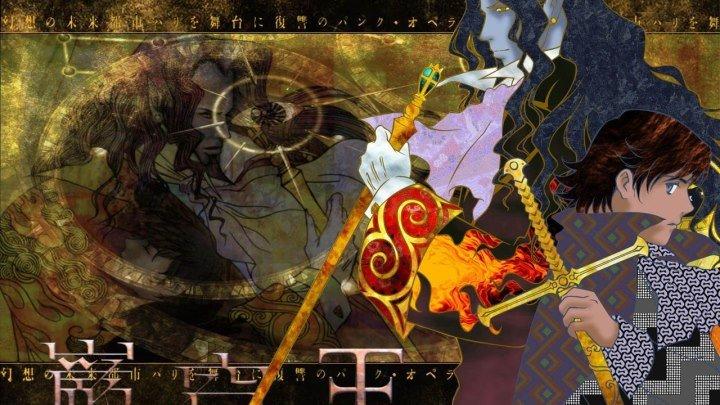 «Граф Монте-Кристо»/«Gankutsuou: The Count of Monte Cristo»/ 11 серия ☆彡