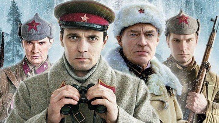 Военная разведка. Северный фронт (2012). 8 серия