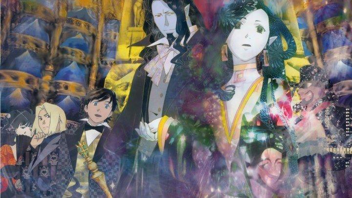«Граф Монте-Кристо»/«Gankutsuou: The Count of Monte Cristo»/ 12 серия ☆彡