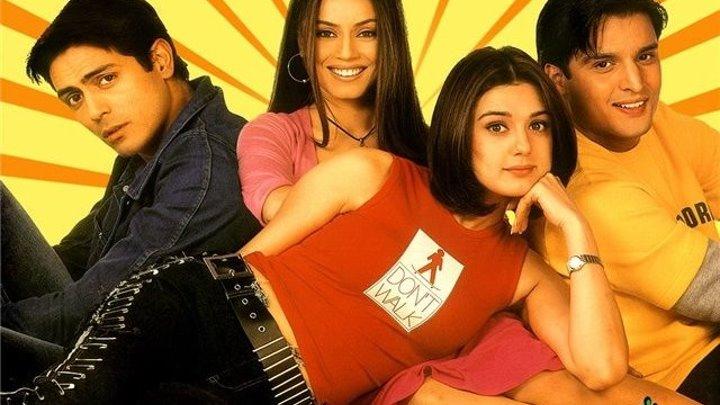 Мне нужна только любовь (2002) - смотреть онлайн