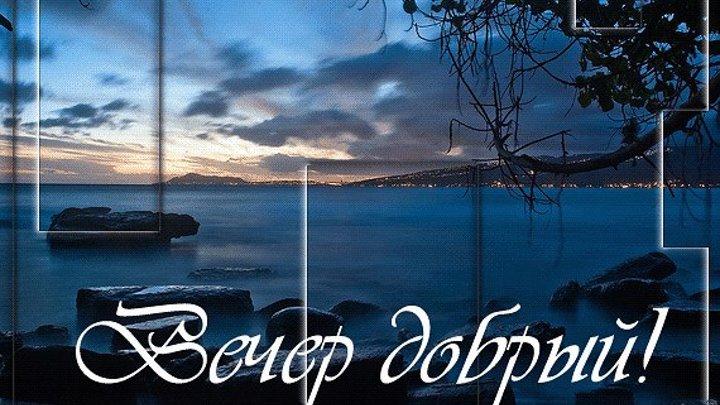 Всем доброго вечера и хорошего настроения!В.КУРСКИЙ-ГРУППА БУТЫРКА-ВОЛЯ-ВОЛЬНАЯ