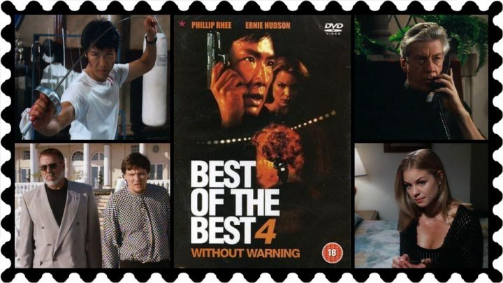 Лучшие из лучших 4: Без предупреждения (1998) HD