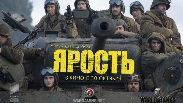 Yrost (боевик) .2014.HD