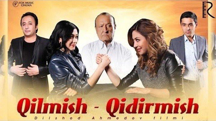 Qilmish qidirmish.(O'zbek kino 2016) Premyera