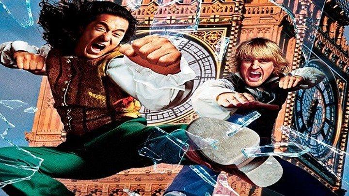 Шанхайские рыцари (2003) боевик, комедия