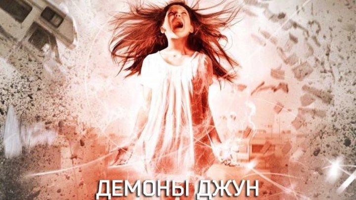 Демоны Джун - June [ 2015 ] [ 1080p ] ( ужасы, фантастика ) [ xVx_Pycckuu_xVx Studio ]