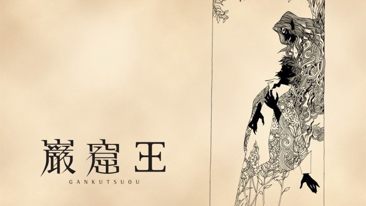 «Граф Монте-Кристо»/«Gankutsuou: The Count of Monte Cristo»/ 15 серия ☆彡
