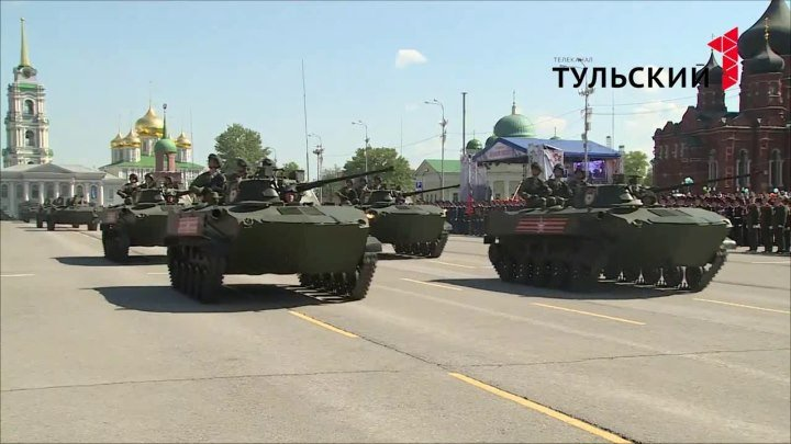 Парад Победы в Туле, 9 мая 2016 г. Первый Тульский.