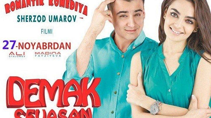 Demak sevasan (uzbek kino) ¦ Демак севасан (узбек кино)