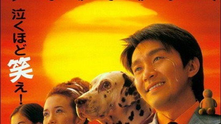 Король комедии 1999 Канал Джеки Чан