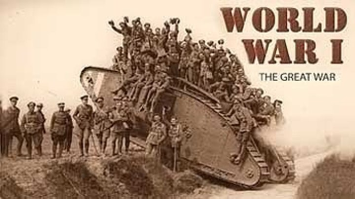Первая мировая. Великая война _ 1 серия. Год 1914. Начало войны