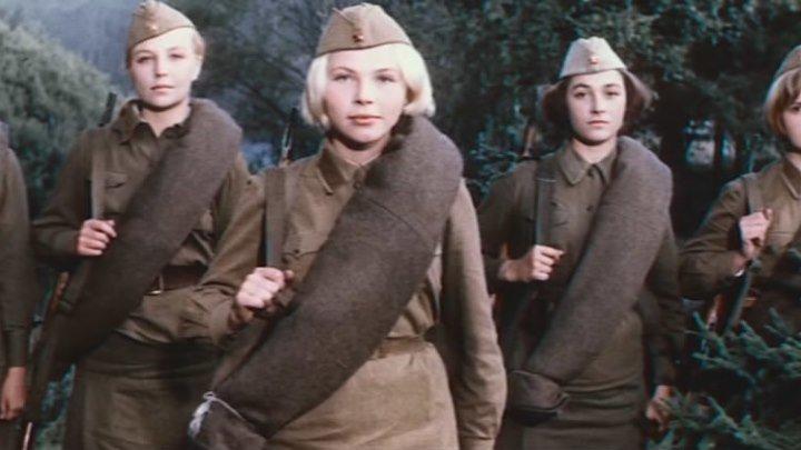 ...А зори здесь тихие (Станислав Ростоцкий) [1972, СССР, драма, военный] Сертия 1