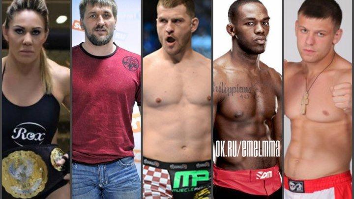★◈ℋტℬტℂTℕ ℳℳᗩ◈ Новый чемпион UFC, Минаков лишен титула Bellator, Джон Джонс проигрался на ставках на UFC 198 ★