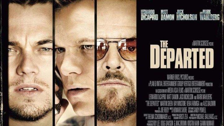 """Отступники / The Departed"""