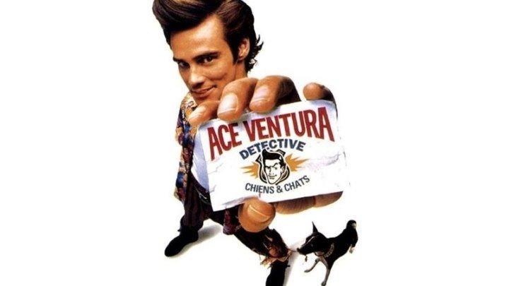 """""""Эйс Вентура: Розыск домашних животных / Ace Ventura: Pet Detective"""""""