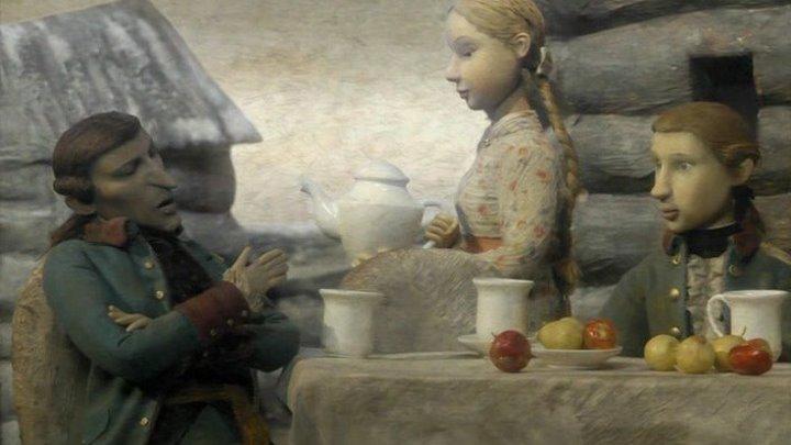 Капитанская дочка [2005] Мультфильм ,Экранизация