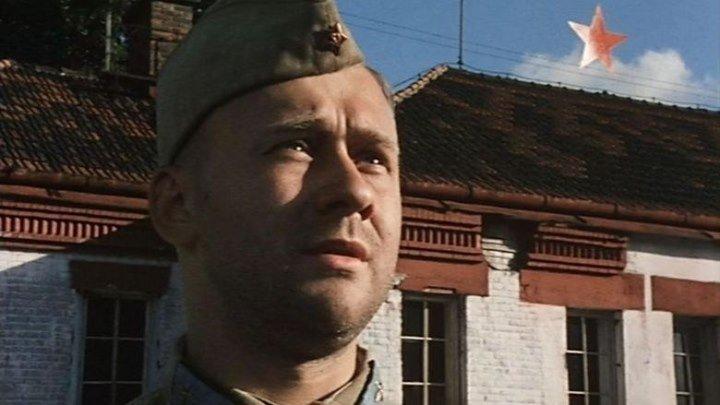 Жизнь и необычайные приключения солдата Ивана Чонкина 1994 драма, комедия, военный.