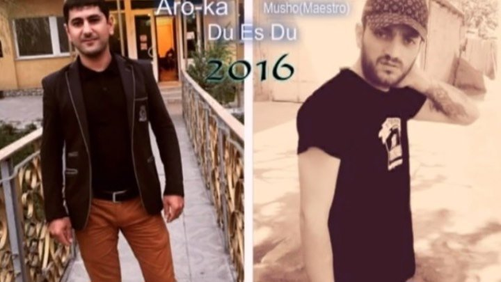 ❤.¸.•´❤Aro-Ka ft Musho(Maestro) - Du Es Du (new 2016)❤.¸.•´❤