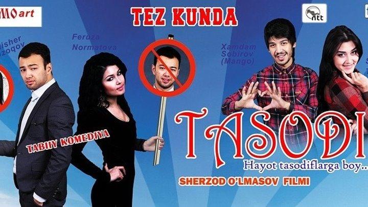 Tasodif (uzbek kino) ¦ Тасодиф (узбек кино)