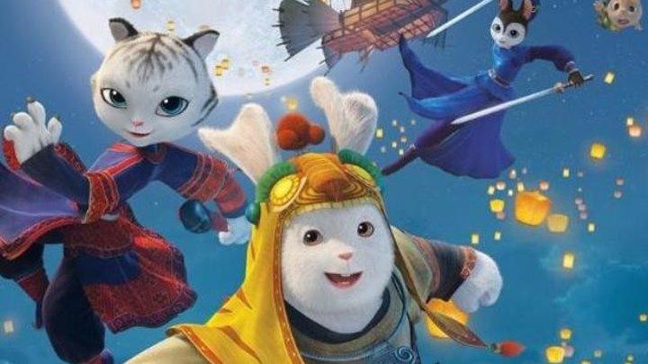 Кунг-фу Кролик: Повелитель огня (2015)Мультфильм, семейный