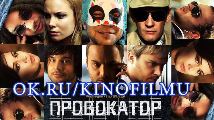 ПPOBOKATOP 12 серия 2016