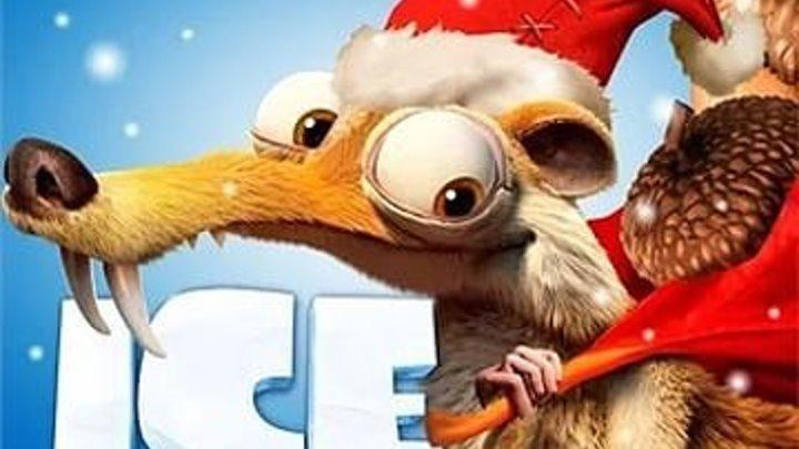 Для настроения.Ледниковый период: Рождество мамонта (2011) BDRip.(1080p).HDClub