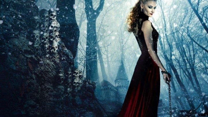 Кровавая леди Батори./Триллер.✈