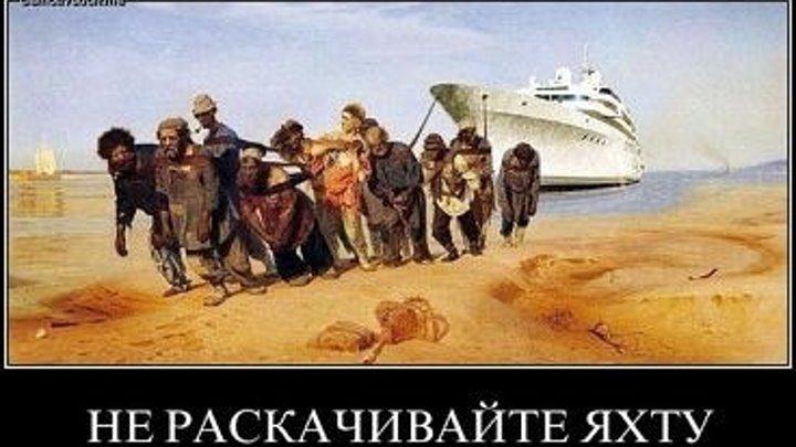 Крым прозрел. Почему бедных в России гораздо больше, чем насчитывает Росстат?