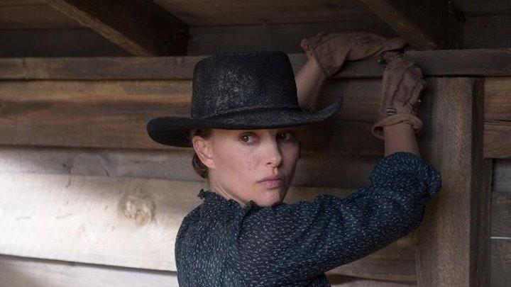 Джейн берет ружье (18+)Вестерн, драма, боевик
