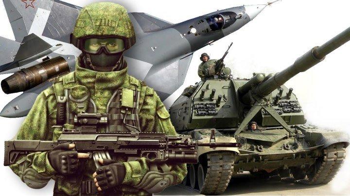 Новое оружие России - Современное оружие российских военных технологий