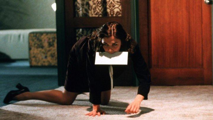 Секретарша (2003)