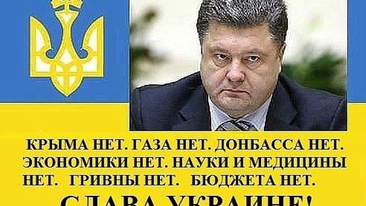 Слава Украине-