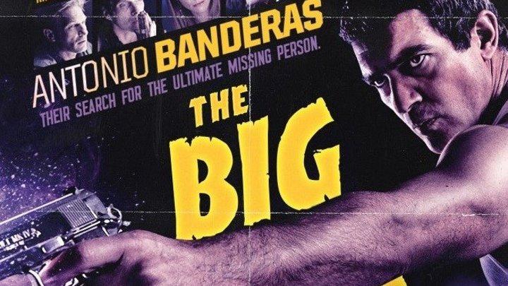 Большой взрыв - Боевик / триллер / детектив / США / 2010