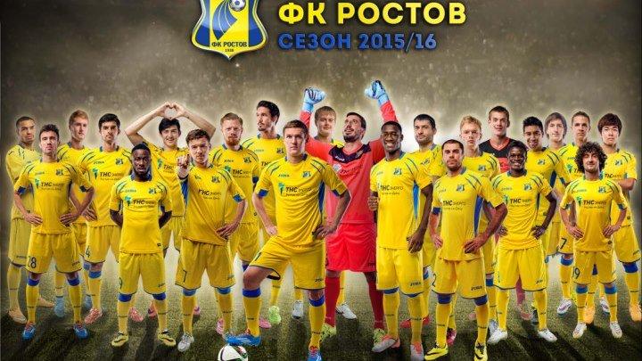Лучшие голы ФК Ростов (сезон 2015/16)