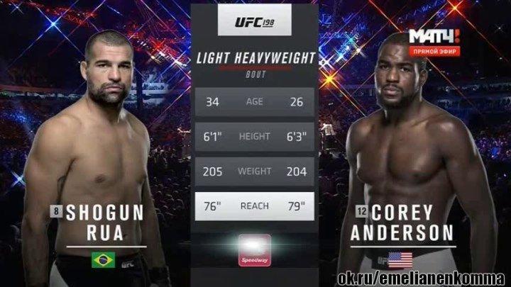 Маурисио Хуа vs. Кори Андерсон. UFC 198