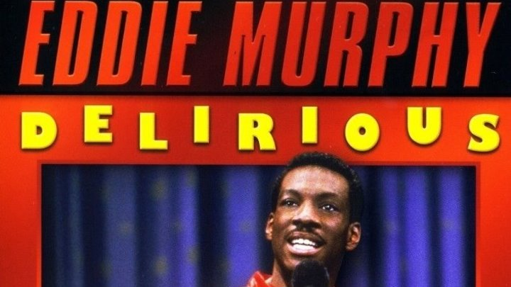 Эдди Мёрфи: Околесица (ТВ) 1983 Канал Эдди Мерфи