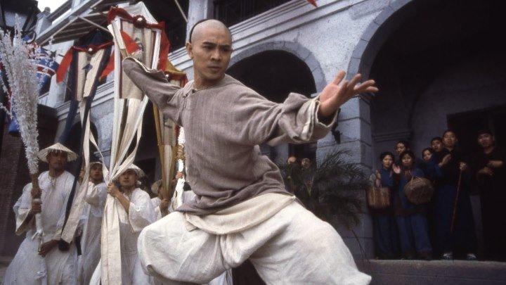 Однажды в Китае 2 HD (1992) Боевик, Приключения, восточные единоборства 1080p