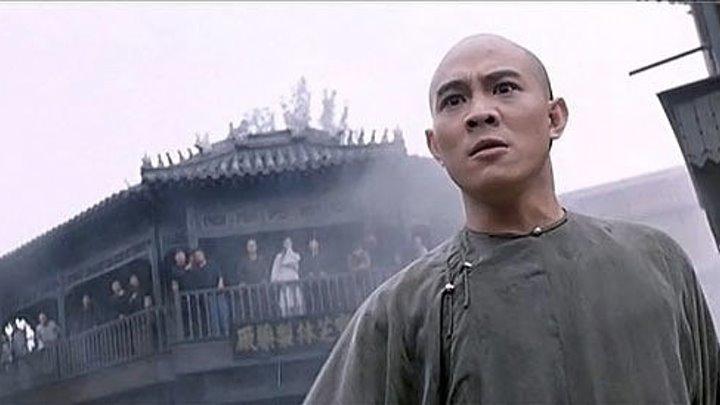 Однажды в Китае 3 HD (1993) Боевик, Приключения, Восточные единоборства 1080p