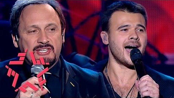 "EMIN и Стас Михайлов - ""Берега"""