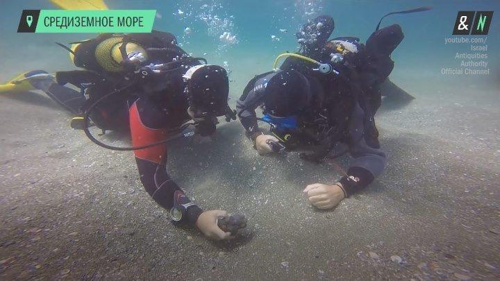 Дайверы нашли клад у берегов Израиля
