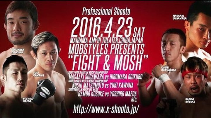 Shooto Japan 1: Fight and Mosh (23.04.2016) Токио, Япония