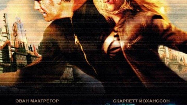 Остров (2005) Фантастика, Боевик, Триллер.