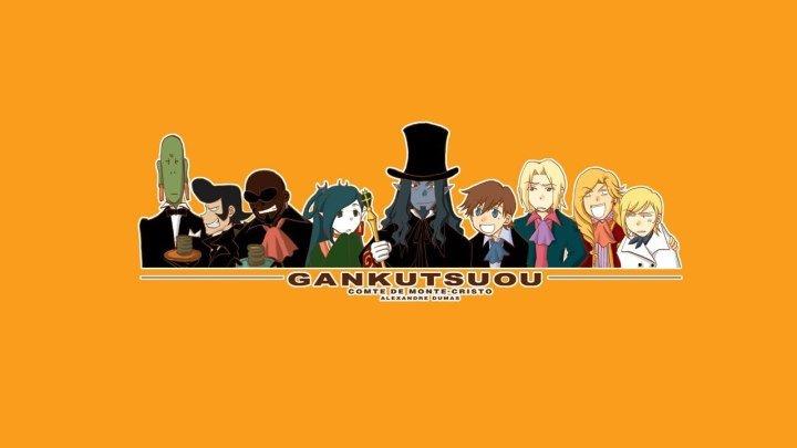 «Граф Монте-Кристо»/«Gankutsuou: The Count of Monte Cristo»/ 24 серия ☆彡