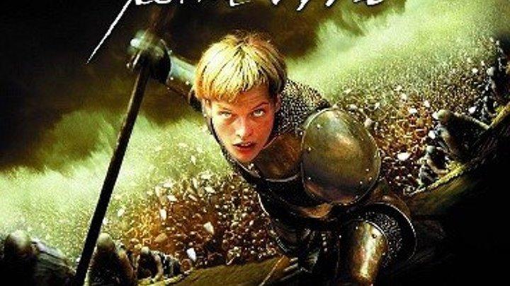 Жанна Д'Арк. 1999 Драма Приключения Военный (16+)